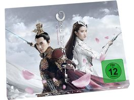 Once Upon A Time Limitiertes Digipack DVD