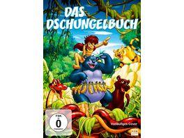 Das Dschungelbuch The Movie