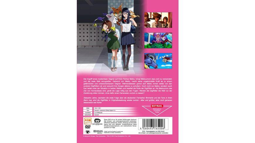 Digimon Adventure tri Chapter 5 Coexistence