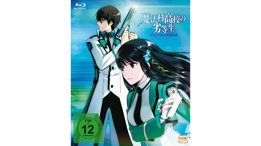 The Irregular at Magic High School Complete Edition Episode 01 26 5 DVDs
