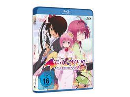 To Love Ru Darkness 2nd Blu ray 1