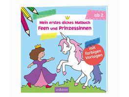 Mein erstes dickes Malbuch Feen und Prinzessinnen