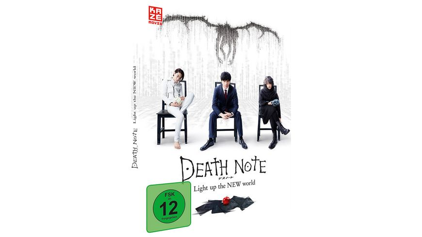 Death Note Light up the New World Steelcase LE