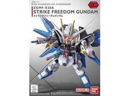 Bandai ZGMF X20A Strike Freedom Gundam