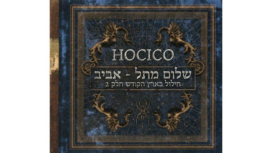 Shalom From Hell Aviv Blasphemies Pt 2 LTD Ed