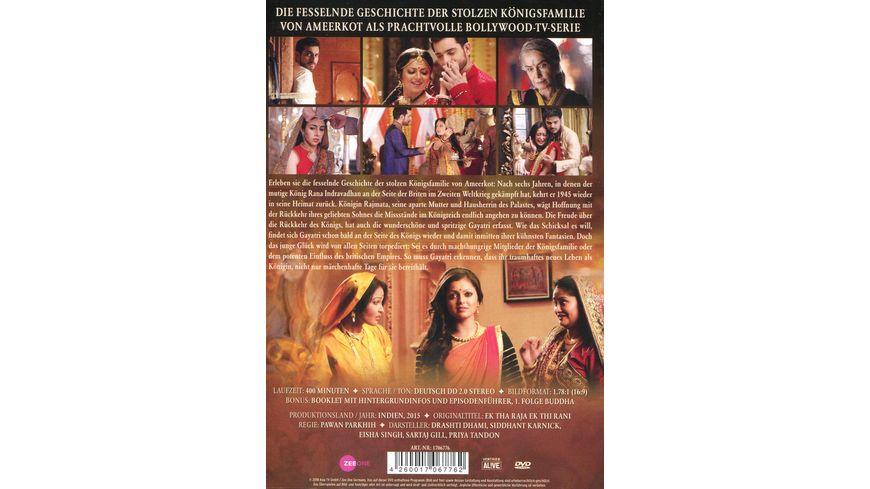 Der Koenig und seine unsterbliche Liebe Ek Tha Raja Ek Thi Rani Box 4 Folge 61 80 3 DVDs
