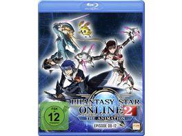 Phantasy Star Online 2 Volume 3 Episode 09 12