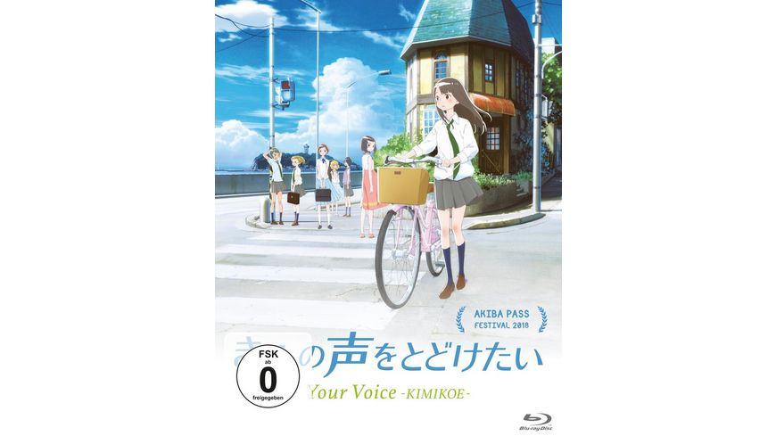 Your Voice Kimikoe