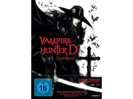Vampire Hunter D Bloodlust Limited Collector s Edition DVD