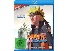 Naruto Shippuden Staffel 24 Sasuke und Naruto Folgen 690 699 2 BRs