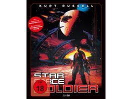 Star Force Soldier Mediabook Blu ray DVD Cover B