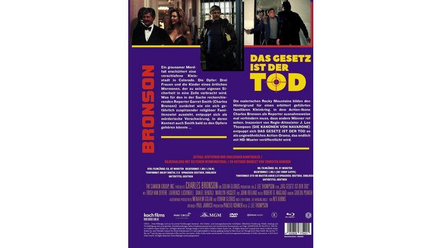 Das Gesetz ist der Tod Mediabook DVD Cover A
