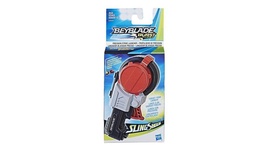 Hasbro Beyblade Burst Precision Strike Launcher