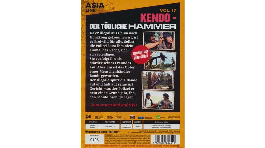 Kendo Der toedliche Hammer Limitierte Edition