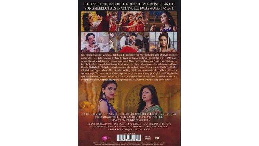 Der Koenig und seine unsterbliche Liebe Ek Tha Raja Ek Thi Rani Box 6 Folge 101 120 3 DVDs