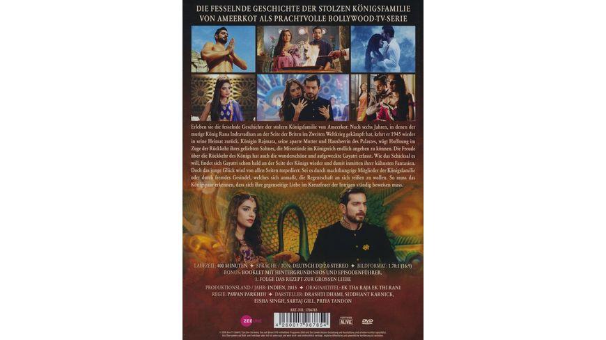 Der Koenig und seine unsterbliche Liebe Ek Tha Raja Ek Thi Rani Box 7 Folge 121 140 3 DVDs