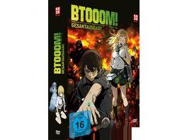 Btooom Gesamtausgabe 4 DVDs