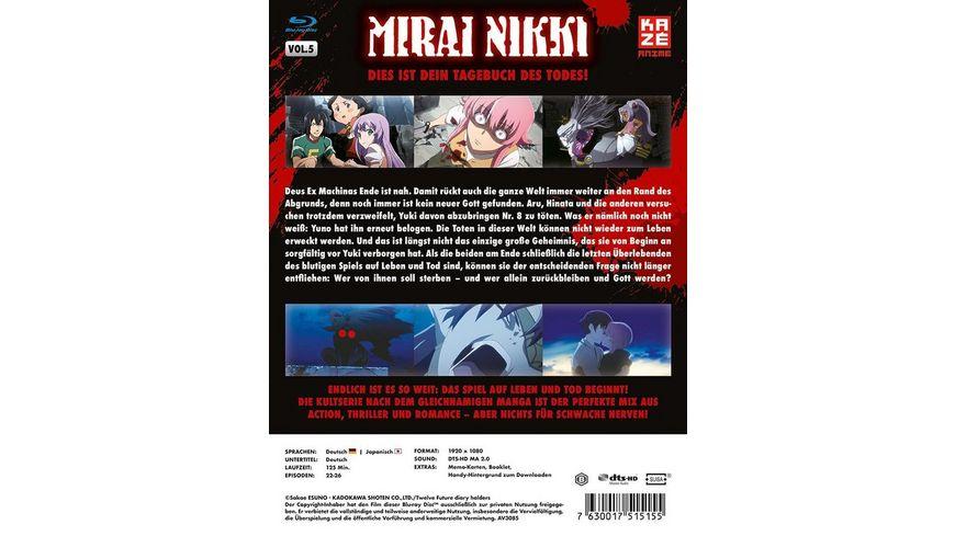 Mirai Nikki Blu ray 5