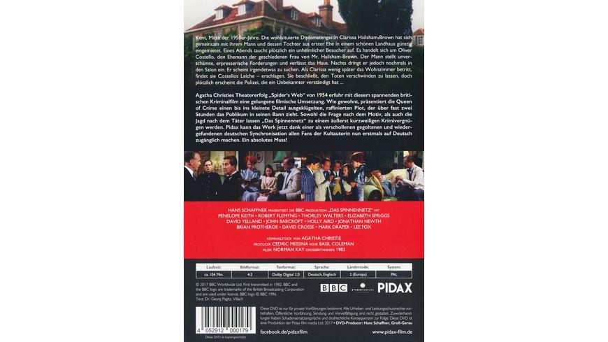 Agatha Christie Das Spinnennetz The Spider s Web Packende Agatha Christie Verfilmung Pidax Film Klassiker