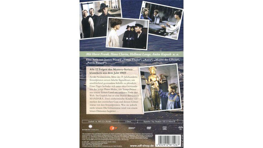 Mandara Die komplette Serie 2 DVDs