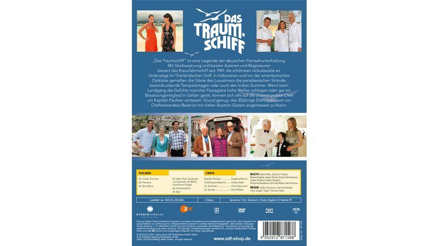 Das Traumschiff 11 3 DVDs