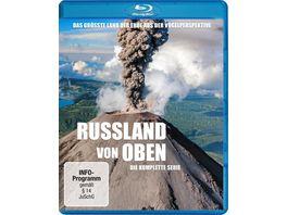 Russland von oben Die komplette Serie
