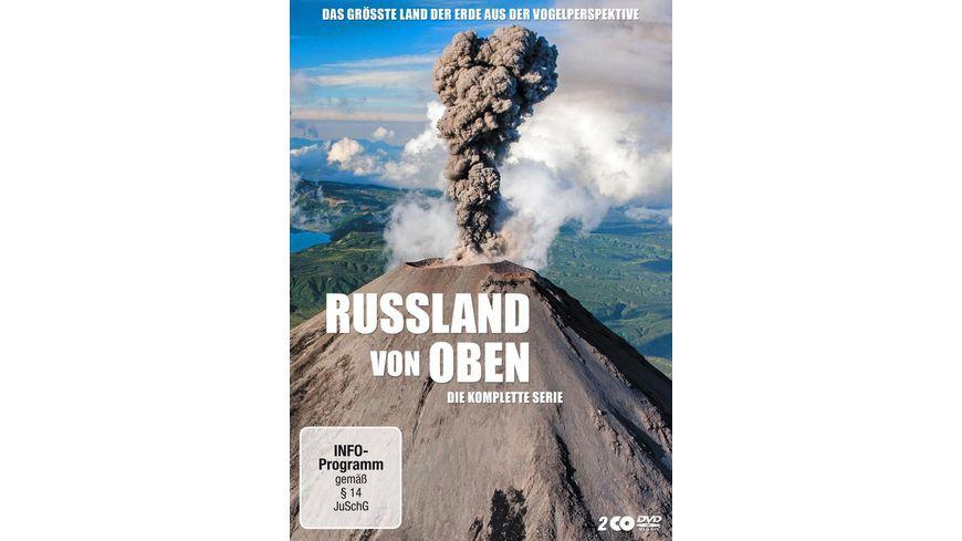 Russland von oben - Die komplette Serie  [2 DVDs]