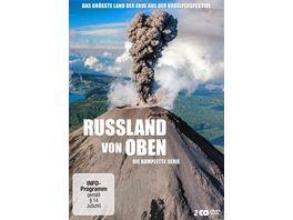 Russland von oben Die komplette Serie 2 DVDs
