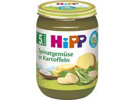 Hipp Gemuese Bio Spinatgemuese mit Kartoffeln