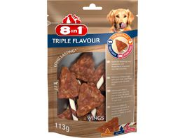 8in1 Hundesnack Triple Flavour Wings 6 Stueck