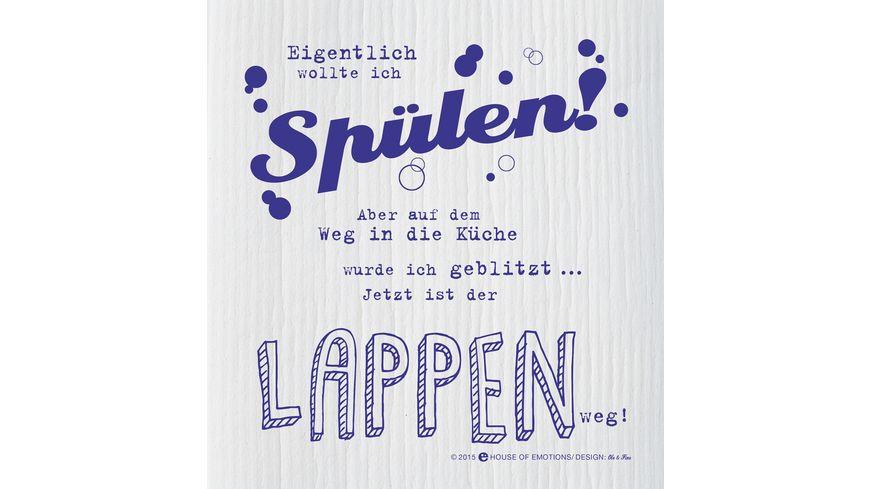 HOUSE OF EMOTIONS Spuellappen Geblitzt