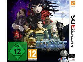 Shin Megami Tensei Strange Journey Redux