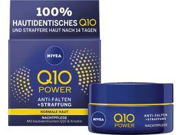 NIVEA Q10 Power Anti Falten Straffung Nachtpflege Normale Haut 50ml