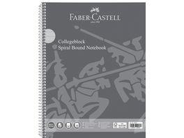 FABER CASTELL Collegeblock A4 liniert 80 Blatt 90g
