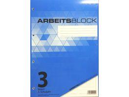 PAPERZONE Arbeitsblock A4 Lineatur 3 50 Blatt