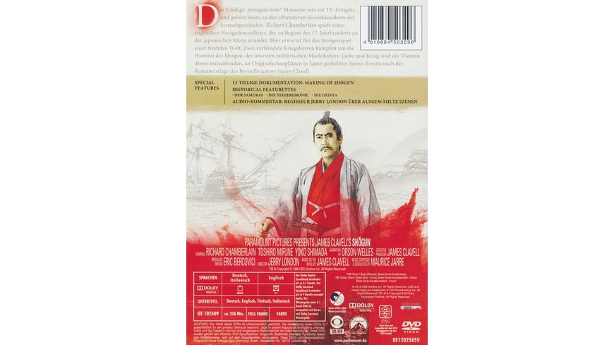 Shogun Box Set 5 DVDs