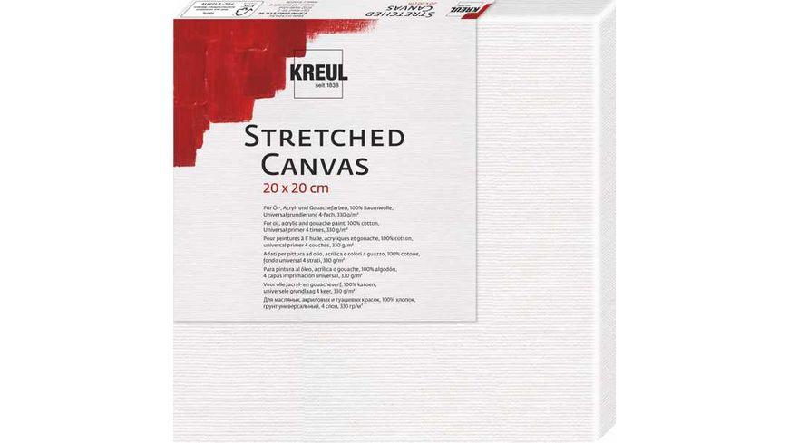 KREUL Stretched Canvas 20 x 20 cm