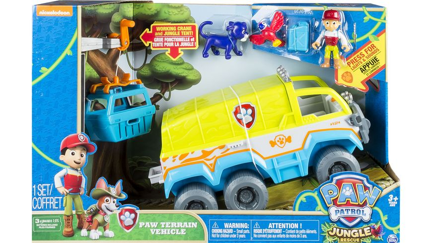 Spin Master PAW Terrain Vehicle