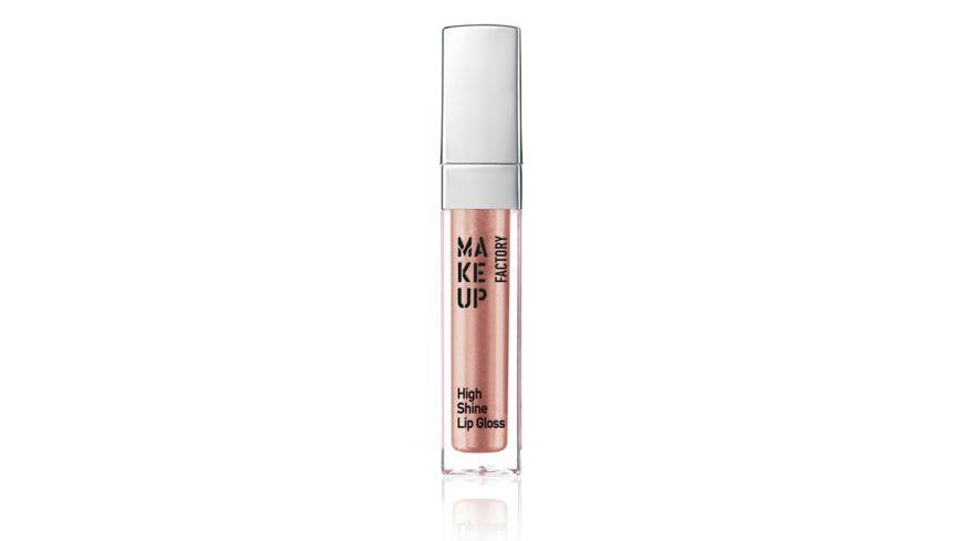 MAKE UP FACTORY High Shine Lipgloss
