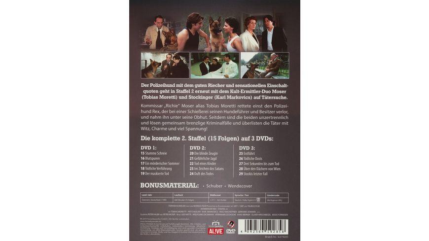 Kommissar Rex Die komplette 2 Staffel 3 DVDs