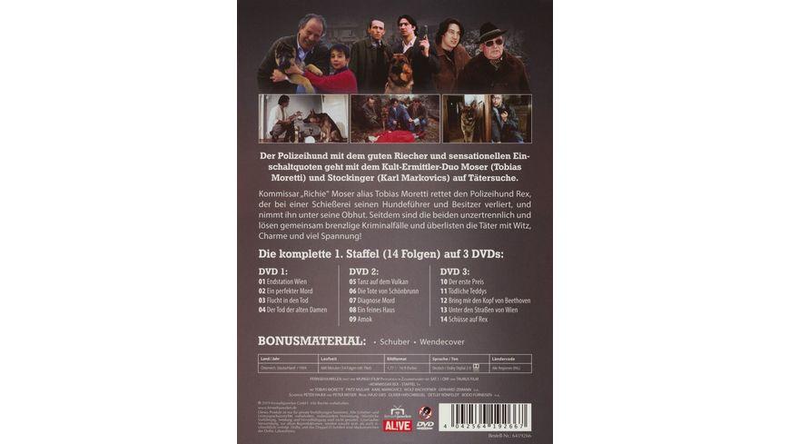 Kommissar Rex Die komplette 1 Staffel 3 DVDs Fernsehjuwelen