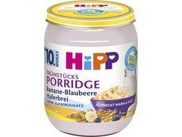 HiPP Fruehstuecks Porridge 160g Banane Blaubeere Haferbrei ohne Zuckerzusatz ab 10 Monat