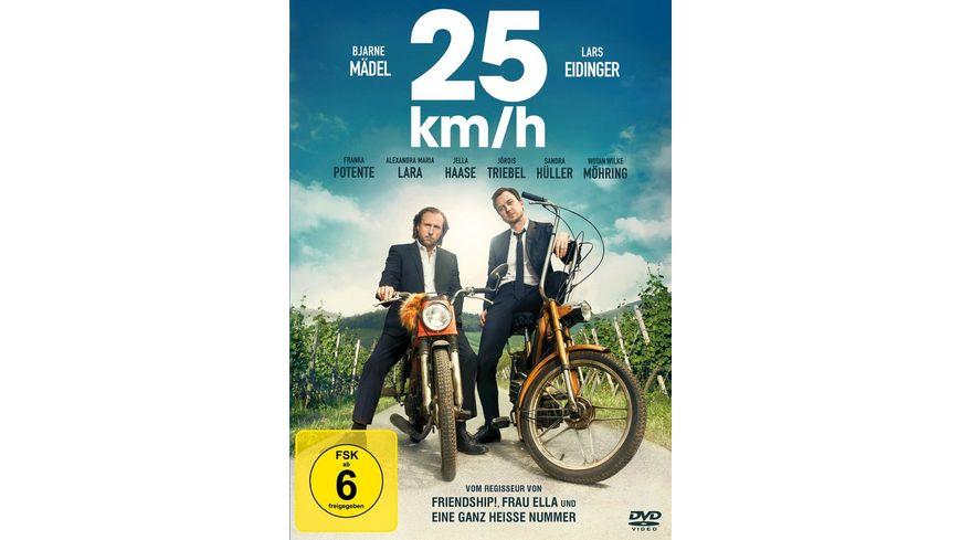 25 km h