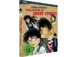 Gosho Aoyama s Collection of Short Stories