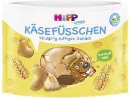 HiPP Bio Gebaeck Kaesefuesschen