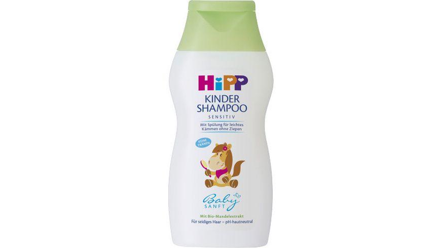 HiPP Babysanft Kinder Shampoo, 200ml