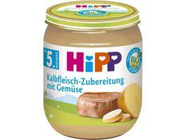 HiPP Fleisch Zubreitungen Kalbfleisch Zubereitung mit Gemuese 125g