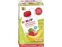 HiPP Bio Apfel Banane Babykeks