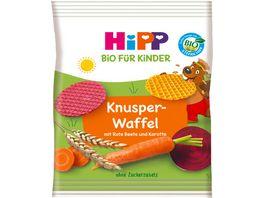 HiPP Bio fuer Kinder Knabberprodukte Knusper Waffel mit Rote Beete und Karotte