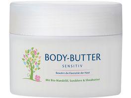HiPP Mamasanft Body Butter 200ml
